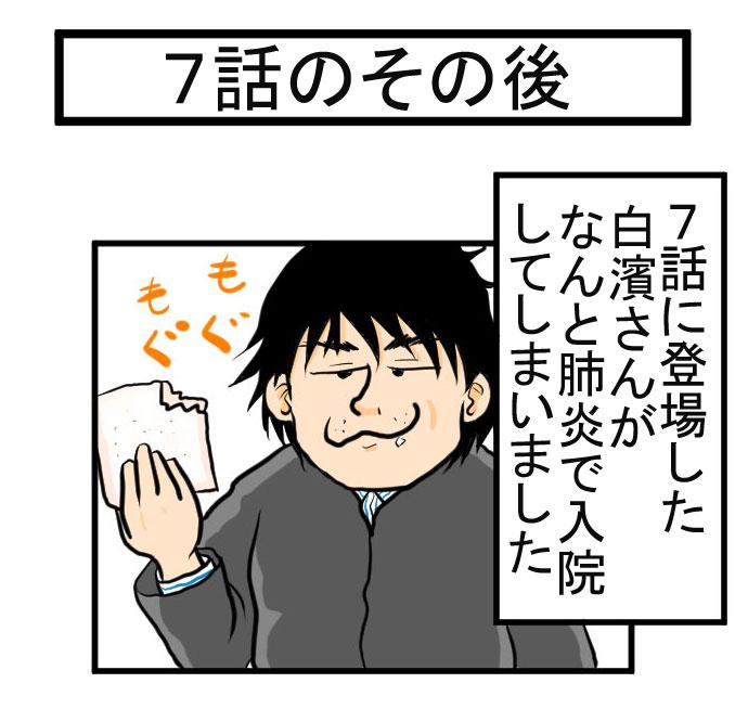 f:id:nanashinosakusya:20170418215128j:plain