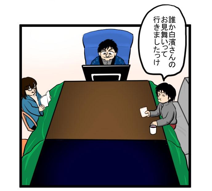 f:id:nanashinosakusya:20170418215143j:plain