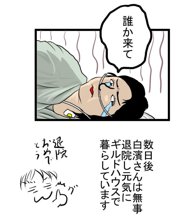 f:id:nanashinosakusya:20170418215152j:plain