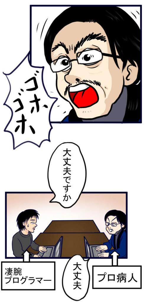 f:id:nanashinosakusya:20170418215642j:plain