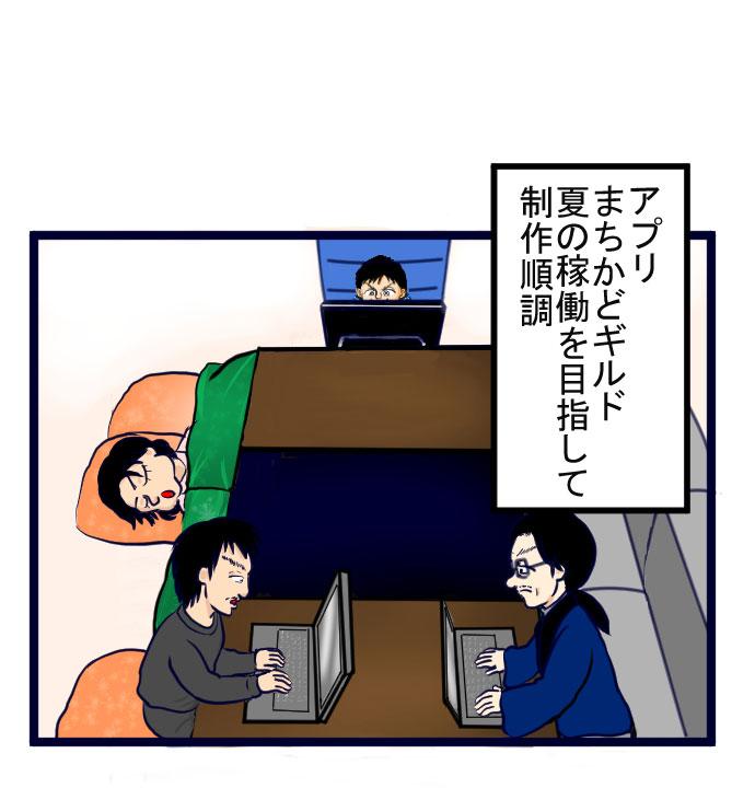 f:id:nanashinosakusya:20170418215649j:plain