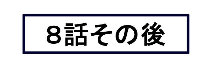 f:id:nanashinosakusya:20170418220128j:plain
