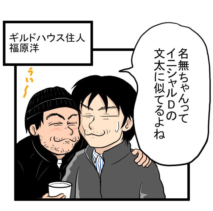 f:id:nanashinosakusya:20170503170602j:plain