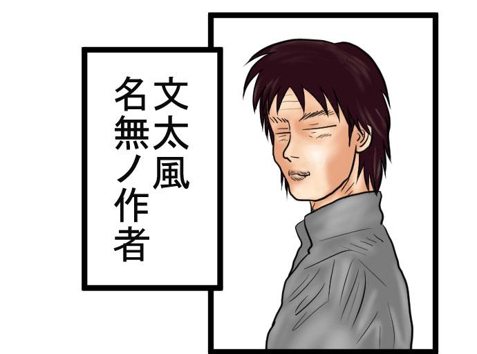 f:id:nanashinosakusya:20170503170613j:plain