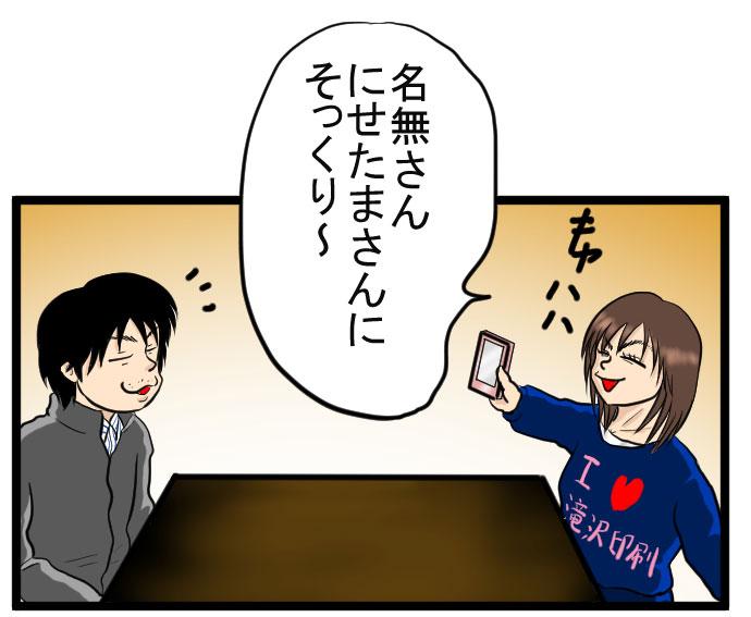 f:id:nanashinosakusya:20170503170636j:plain