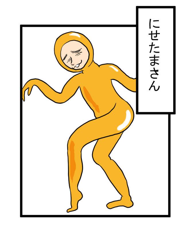 f:id:nanashinosakusya:20170503170659j:plain