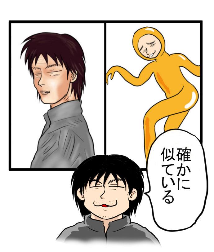 f:id:nanashinosakusya:20170503170707j:plain