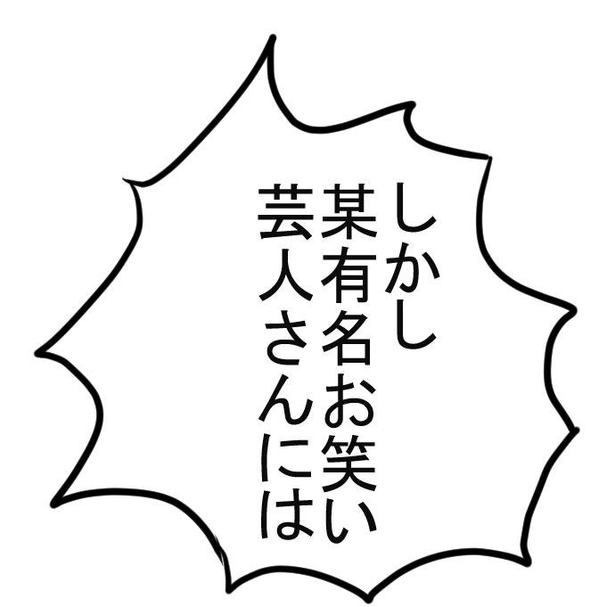 f:id:nanashinosakusya:20170503170721j:plain