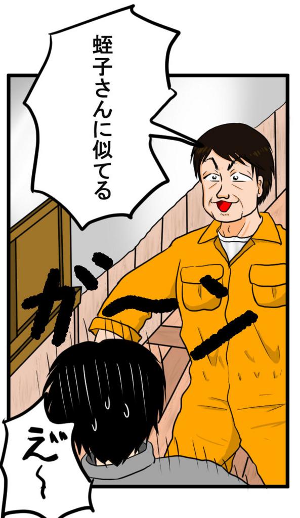 f:id:nanashinosakusya:20170503170735j:plain