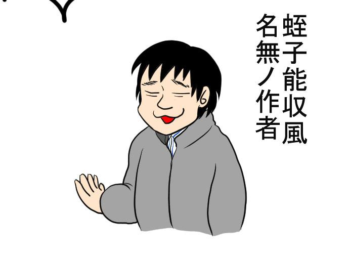 f:id:nanashinosakusya:20170503170743j:plain