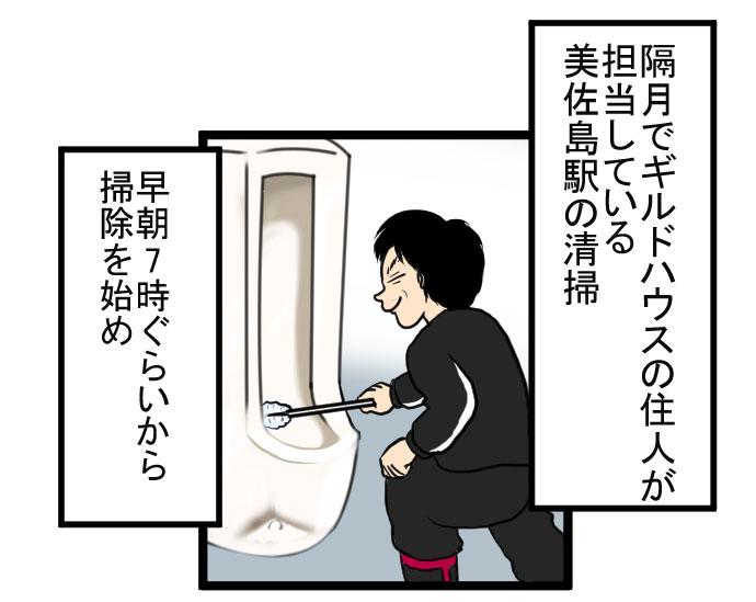 f:id:nanashinosakusya:20170521000521j:plain