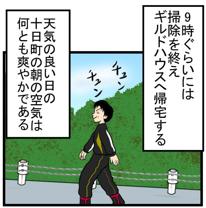 f:id:nanashinosakusya:20170521000527j:plain