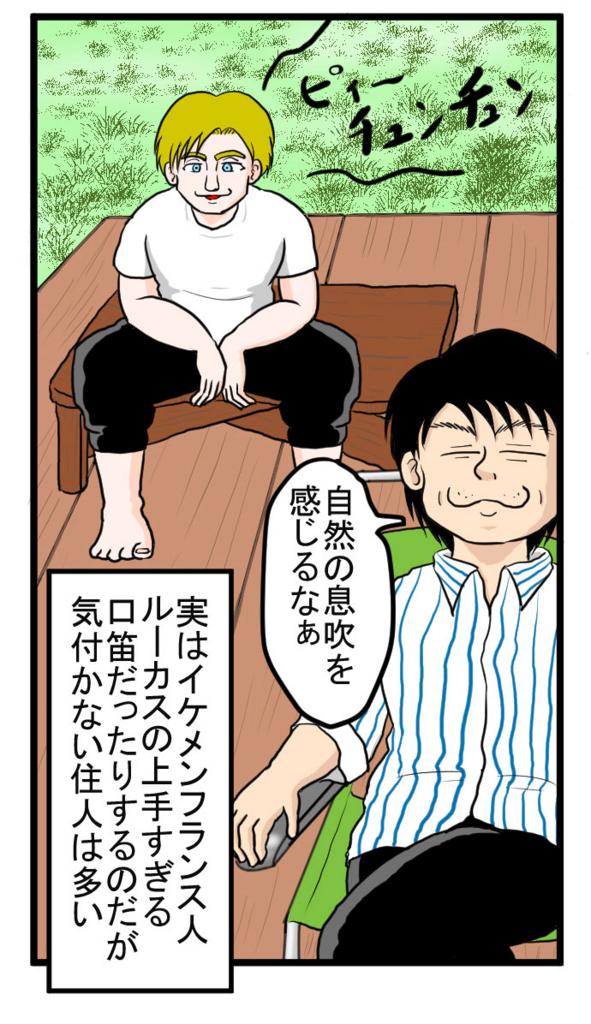 f:id:nanashinosakusya:20170521000545j:plain