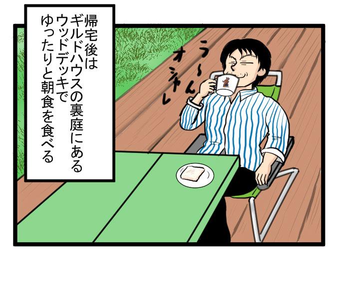 f:id:nanashinosakusya:20170521063353j:plain
