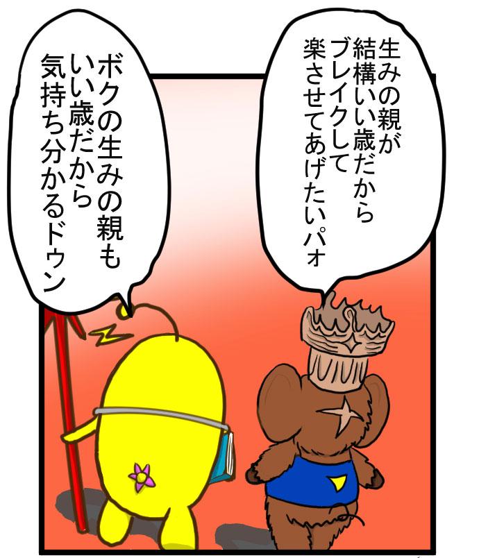 f:id:nanashinosakusya:20170522224346j:plain