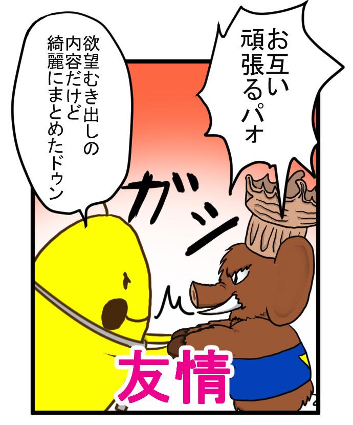 f:id:nanashinosakusya:20170522224350j:plain