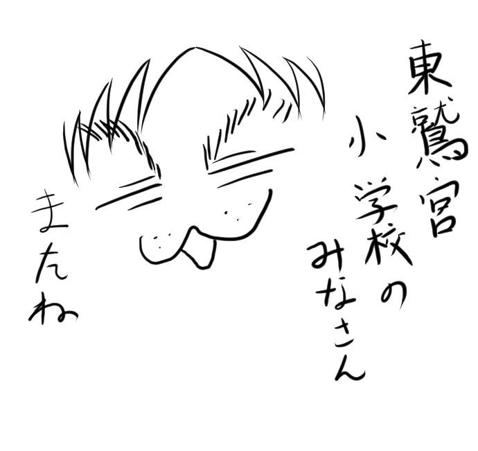 f:id:nanashinosakusya:20170528161300j:plain