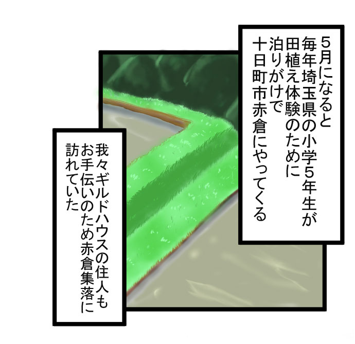 f:id:nanashinosakusya:20170604230803j:plain