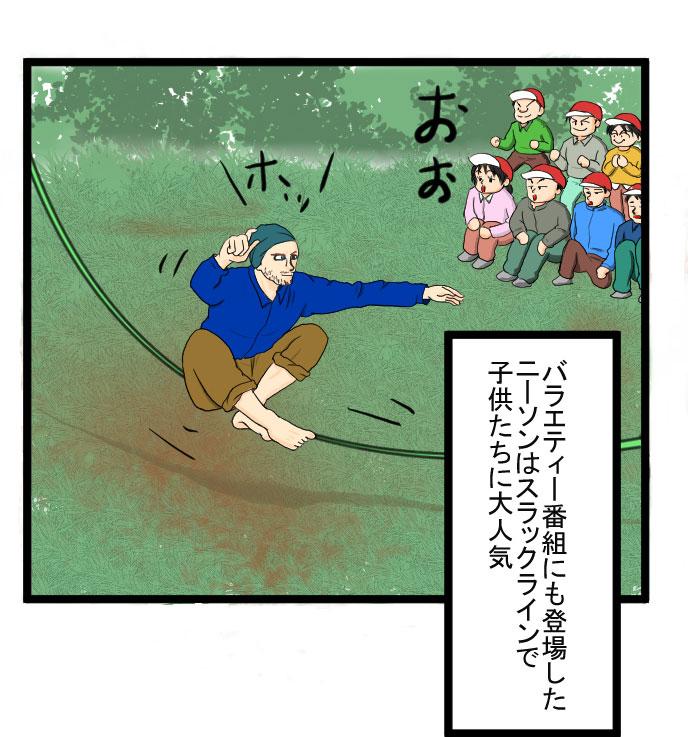 f:id:nanashinosakusya:20170604230811j:plain