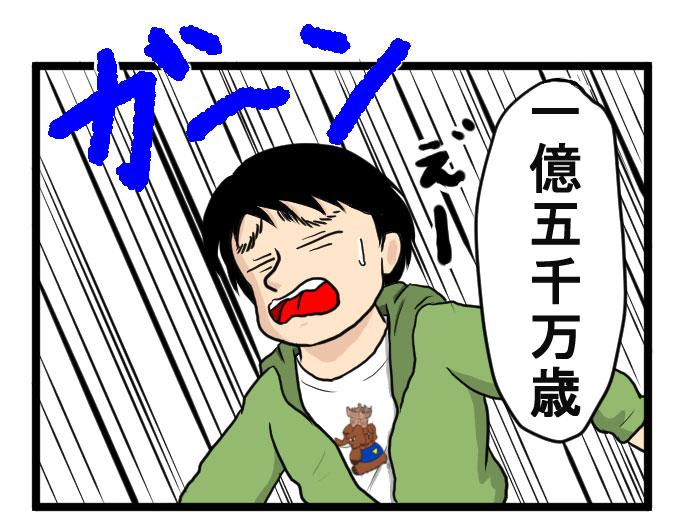 f:id:nanashinosakusya:20170604230838j:plain