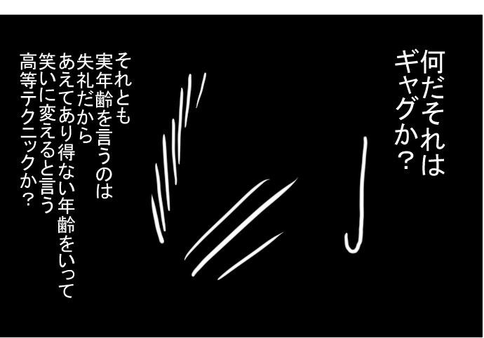 f:id:nanashinosakusya:20170604230844j:plain