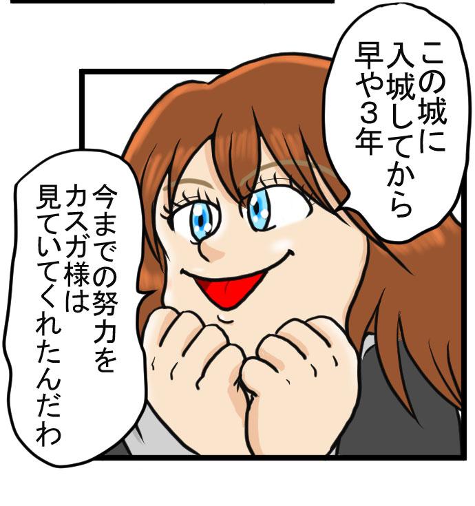 f:id:nanashinosakusya:20170611141745j:plain