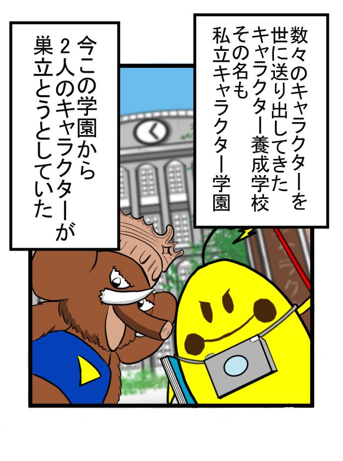 f:id:nanashinosakusya:20170613221736j:plain