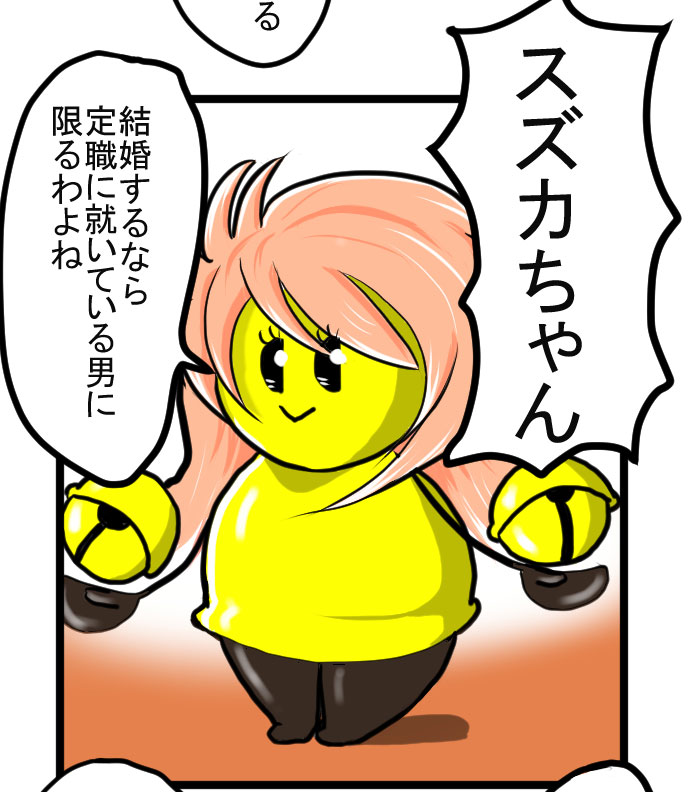 f:id:nanashinosakusya:20170613222548j:plain