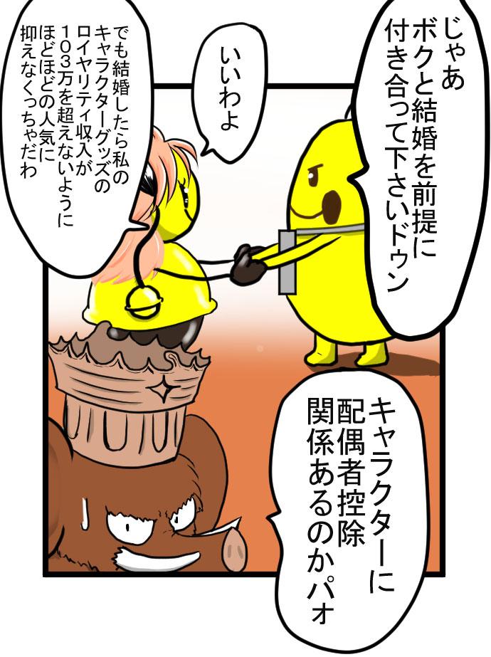 f:id:nanashinosakusya:20170613222556j:plain