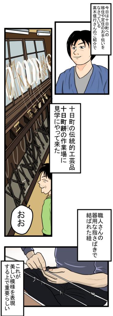 f:id:nanashinosakusya:20170615224858j:plain