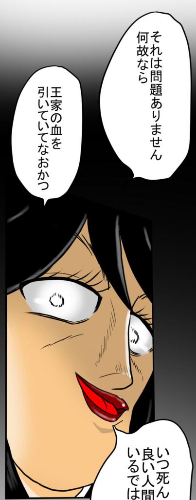 f:id:nanashinosakusya:20170704235305j:plain