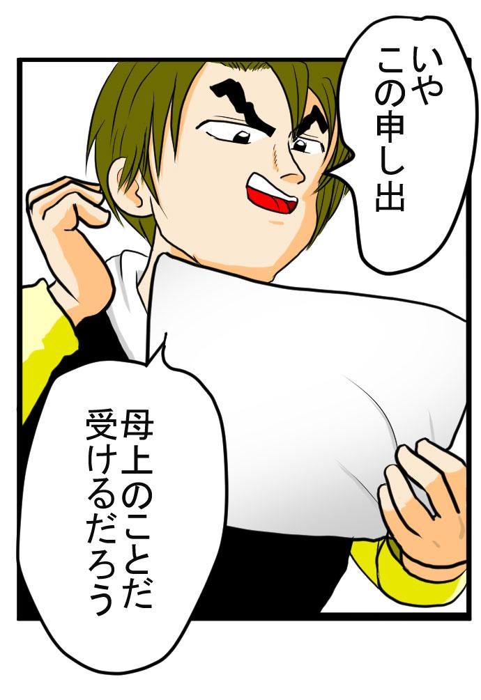 f:id:nanashinosakusya:20170705001039j:plain