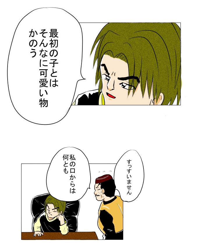 f:id:nanashinosakusya:20170705001150j:plain