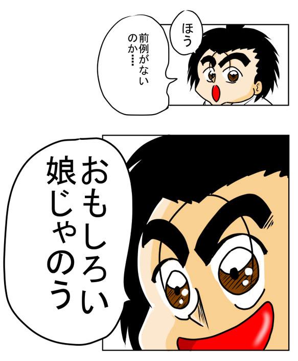 f:id:nanashinosakusya:20170705001723j:plain