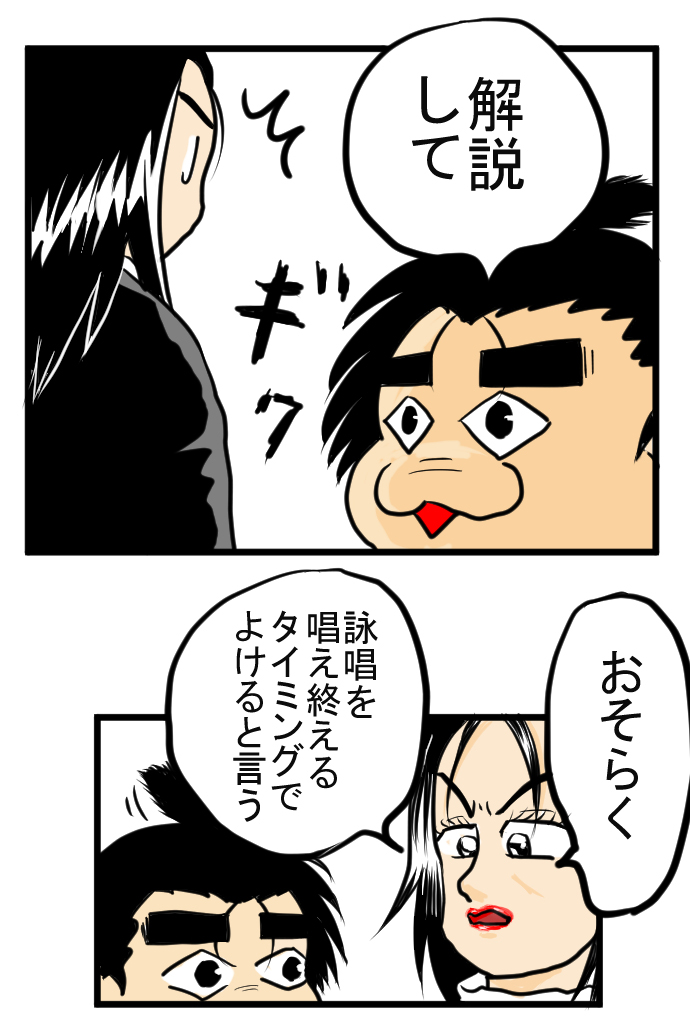 f:id:nanashinosakusya:20170705001838j:plain