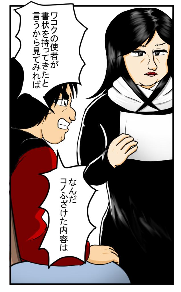 f:id:nanashinosakusya:20170705002459p:plain