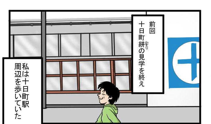 f:id:nanashinosakusya:20170707231842j:plain