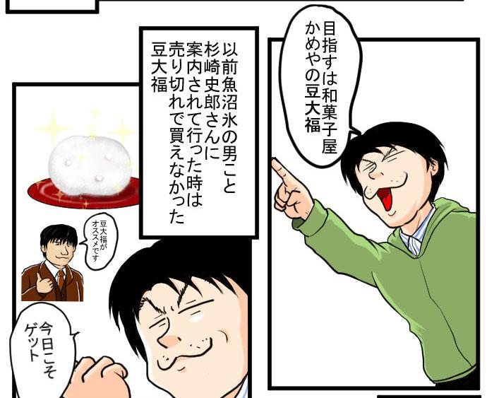 f:id:nanashinosakusya:20170707231851j:plain