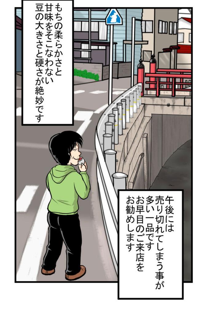 f:id:nanashinosakusya:20170707231919j:plain