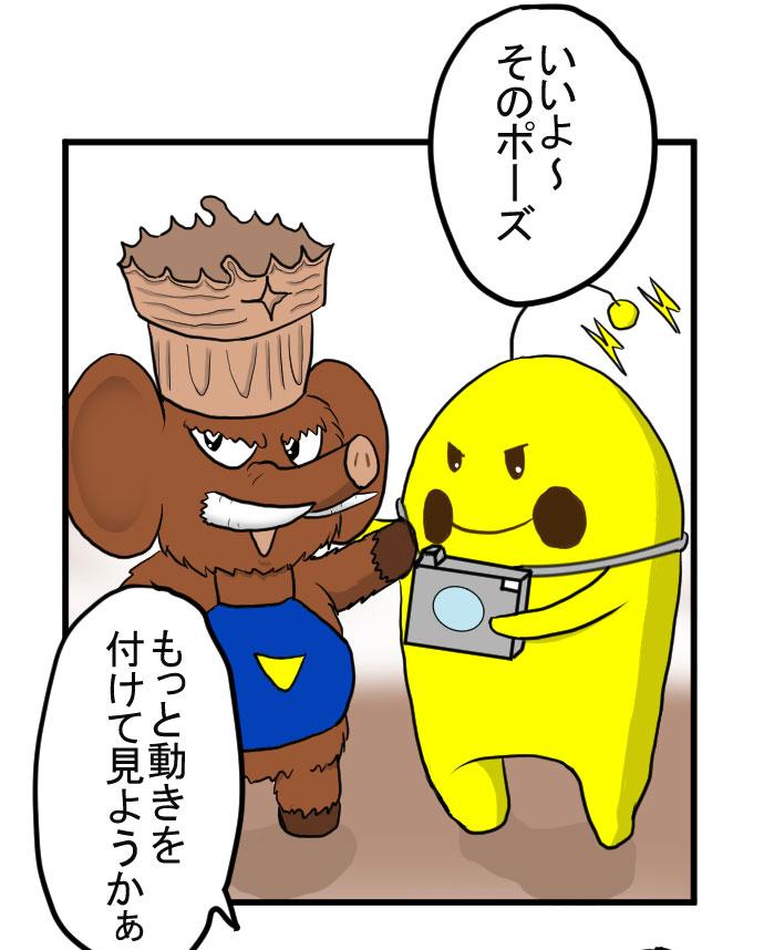 f:id:nanashinosakusya:20170713205301p:plain