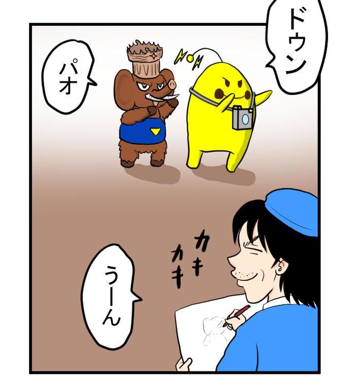 f:id:nanashinosakusya:20170713205330j:plain