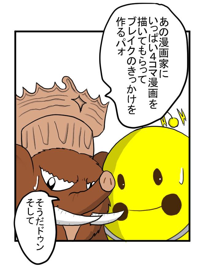 f:id:nanashinosakusya:20170713205342j:plain