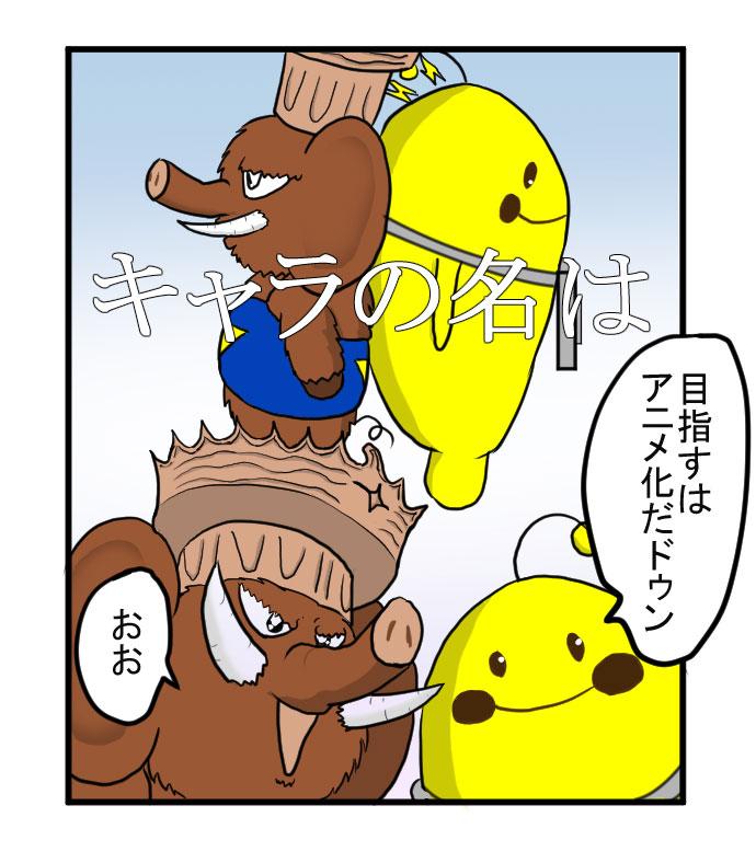 f:id:nanashinosakusya:20170713205349j:plain