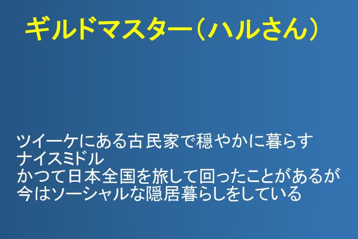 f:id:nanashinosakusya:20170802002710j:plain