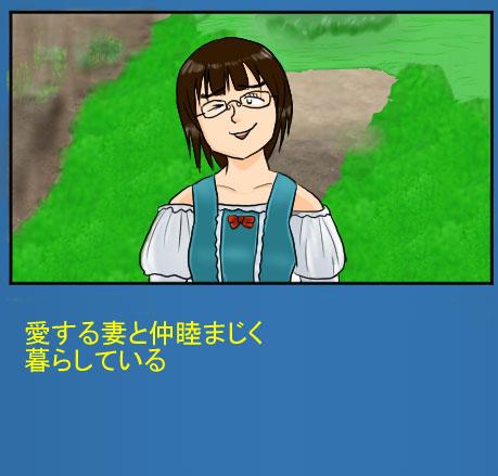 f:id:nanashinosakusya:20170802002956j:plain
