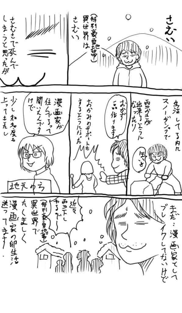 f:id:nanashinosakusya:20170808003117j:plain