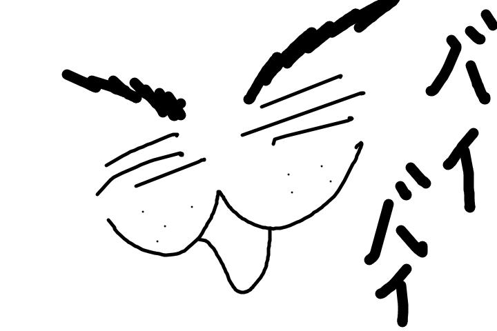 f:id:nanashinosakusya:20170826223443p:plain