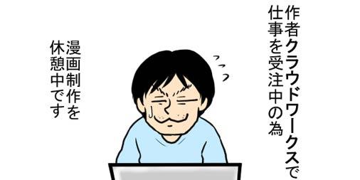 f:id:nanashinosakusya:20170928152705j:plain