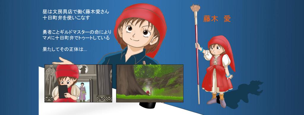 f:id:nanashinosakusya:20171006215755j:plain