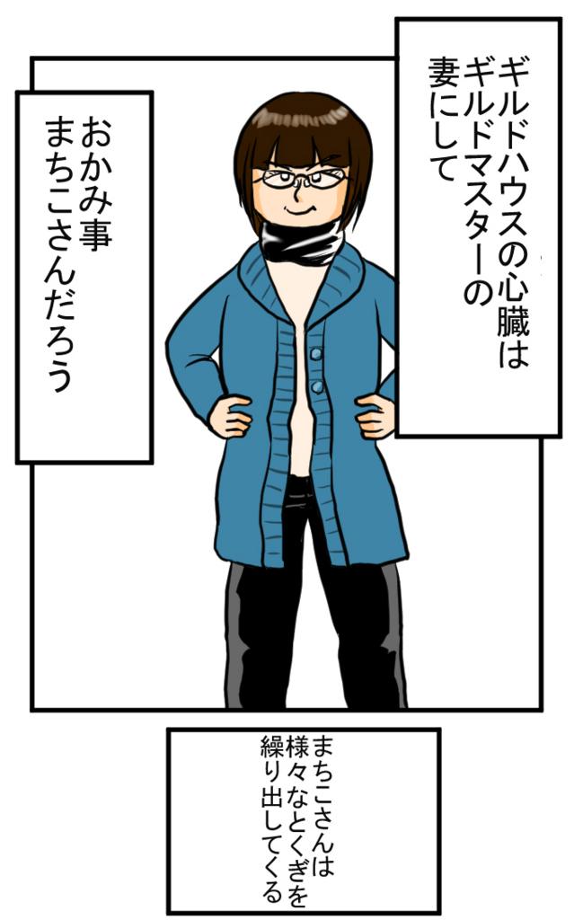 f:id:nanashinosakusya:20171012172551j:plain